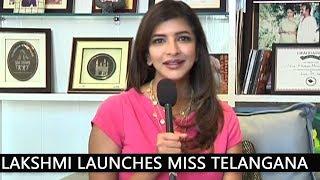 Miss Telangana 2018 Poster lLaunched  by Manchu Lakshmi