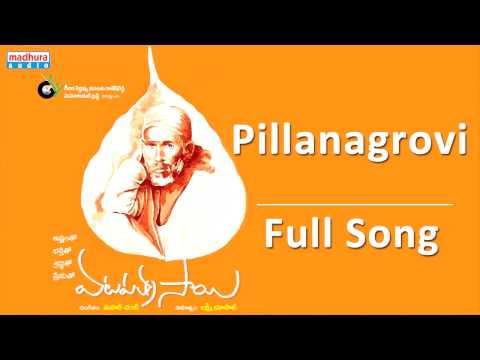 Pillanagrovi Song || Vatapatra Sai Devotional Album