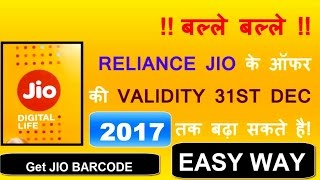Get 1 Year Unlimited Calling and Internet on Jio 4g Trick in hindi ||JIO validity 31st Dec 2017 free