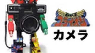 The Mijonju Show - Voltron + Camera? 百獣王ゴライオンカメラ