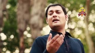 Eha Gal Soch Kay  Singer Naji Khan New Album 2017 Official Video new