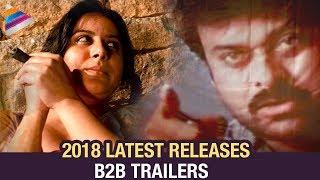 2018 Latest Telugu Movies Back 2 Back Trailers | Dandupalyam 3 | Vadena | Telugu Filmnagar