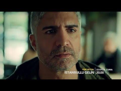 Невеста из Стамбула 18 серия, турецкий сериал, Анонс , русские субтитры