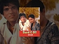 Watch Dard-E-Dil Video
