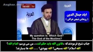حقایق اسلام و صدر اسلام  از زبان یک  آخوند  شیعه عراقی -- جدایی دین از سیاست, زمان محمد هم حکومت دین