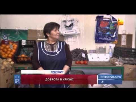 В Павлодаре хозяйка небольшого магазина бесплатно  раздает нуждающимся картофель