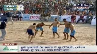 India vs Argentina | Mens | Day 7 | Pearls 4th World Cup Kabaddi Punjab 2013