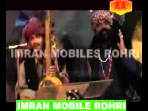 ALAN FAQEER ALIF ALLAH IMRAN MOBILE ROHRI
