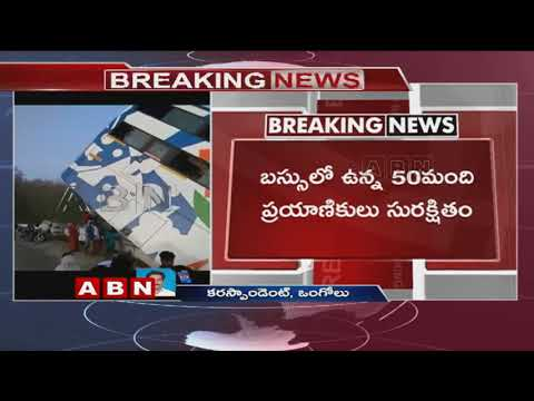 Private bus mishap in Srisailam ghat road | ABN Telugu