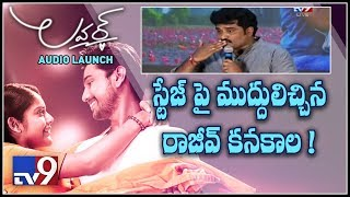 Rajiv Kanakala speech at Lover Audio Launch