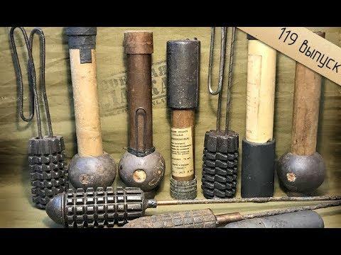 Ручные гранаты Первой мировой войны. Австро-Венгрия