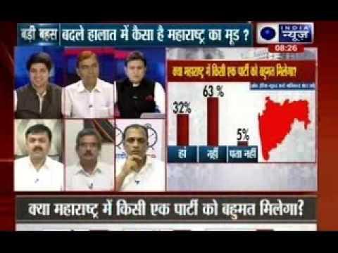 Badi Bahas: A big survey on Maharashtra elections
