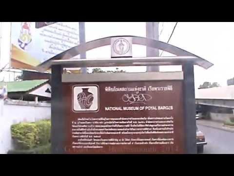 Thonburi side of the Chao Phraya, Bangkok, The Royal Barges Museum, Bangkok, Thailand. ( 8 )