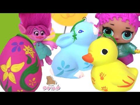 Lol Baby Dolls Видео для Детей Trolls Игрушки для Детей. КРАСИМ ИГРУШКИ. ТРОЛЛИ. СВОИМИ РУКАМИ