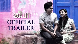 Jeeva Official Trailer HD | Vishnu Vishal, Sri Divya