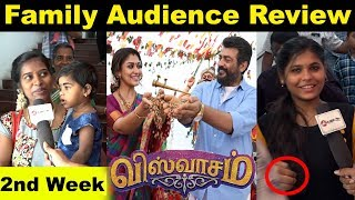 Viswasam 2nd Week Family Audience Review