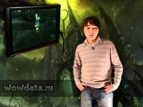 Phoenix #01   Обзор World of Warcraft от wowdata, на рус