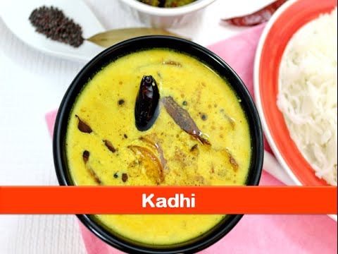 http://letsbefoodie.com/Images/yogurt_kadhi_curry.png