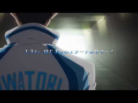 TVアニメ『Free! -Eternal Summer- 』13Fr WEB版予告