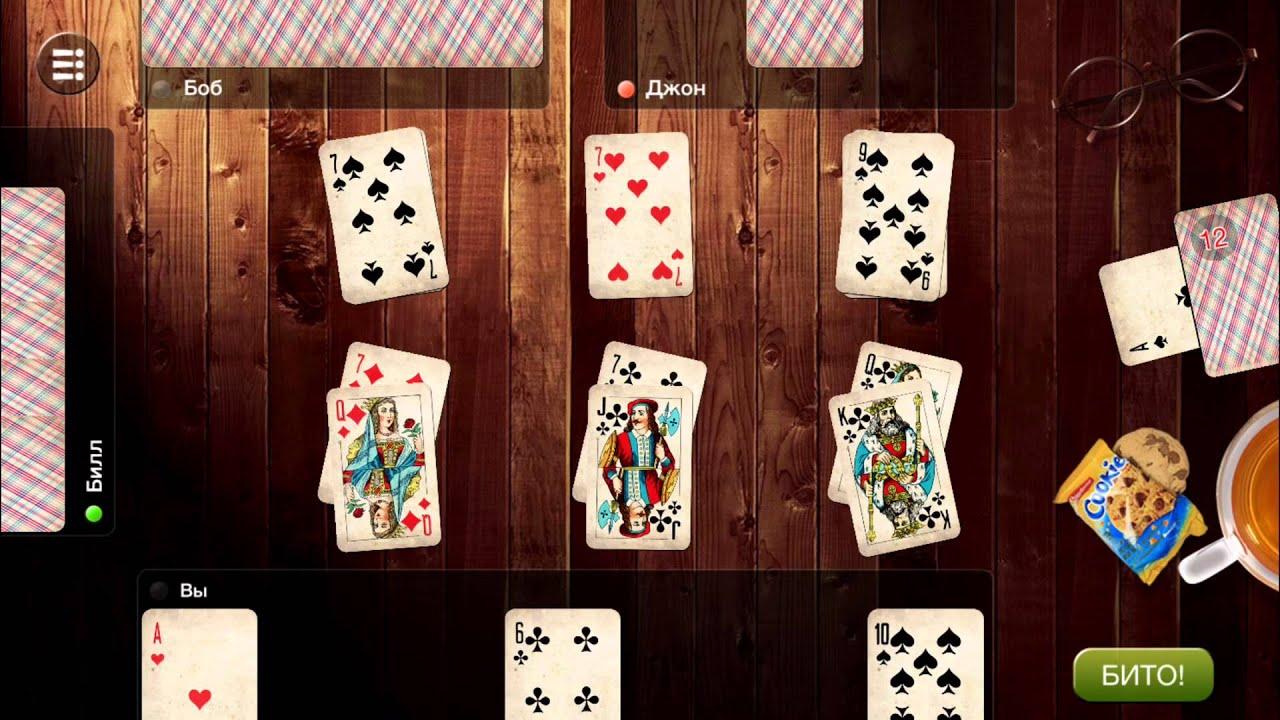 durak-karti-eroticheskie