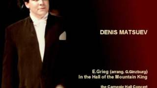 Denis Matsuev. AUDIO E.Grieg In the Hall of the Mountain King.