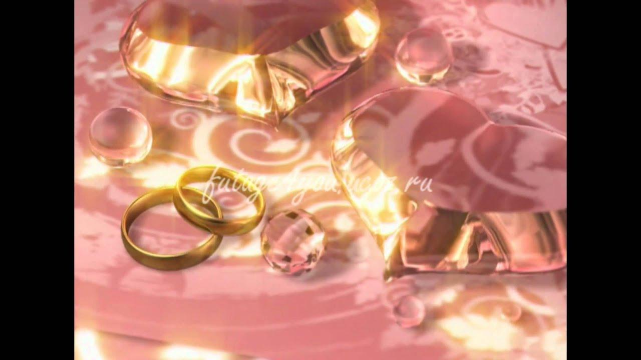 Поздравление и проведение золотая свадьба