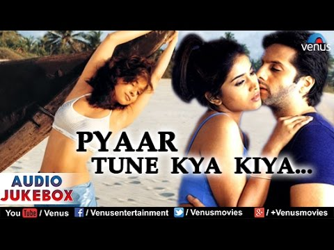 Pyaar Tune Kya Kiya Audio Jukebox | Fardeen Khan Urmila Matondkar...
