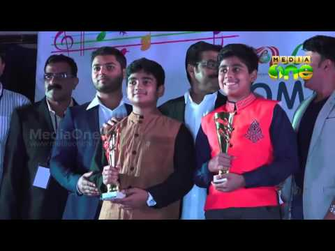 Youth festival conducted by Voice of Kerala Radio in Oman