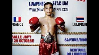 Saiyok Pumpanmuang HL