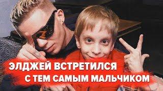 ЭЛДЖЕЙ И БЛАГОТВОРИТЕЛЬНОСТЬ / ОБЗОР АЛЬБОМА SAYONARA BOY X