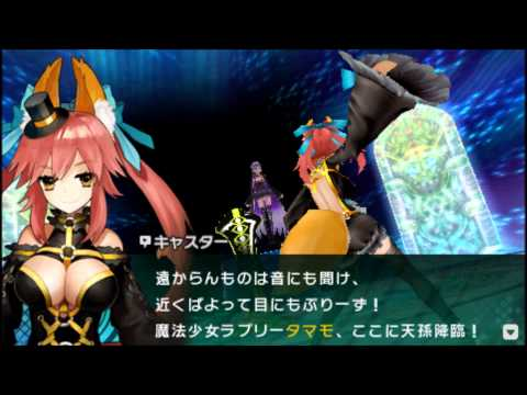 Fate Extra CCC: Caster Noble Phantasm event.