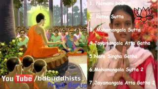 Bangla Buddhist Sutta Full Album By Priya Barua