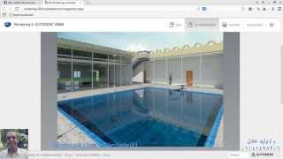 Download Revit rendering (الاظهار فى الريفيت ( مهندس وليد عادل 3Gp Mp4