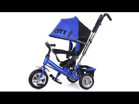 Сборка детского трехколесного велосипеда Trike City JW7 S
