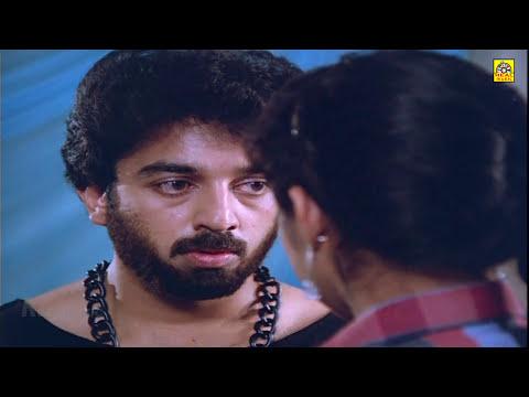 One Two Three Them Video Hd| Punnagai Mannan| Kamalhassan, Revathi