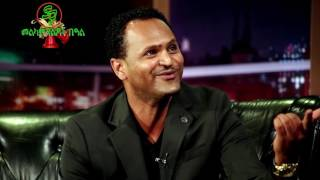 Artist Mesfin Bekele Interview - Seifu on EBS