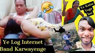 Weirdest People Of India | Funny Tik tok Videos | Funny Videos