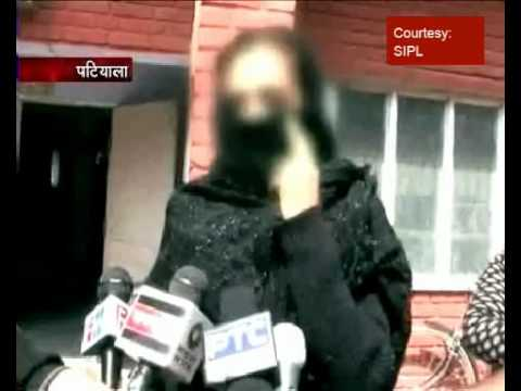 Punjab Dsp Daughter-in-law Forced Into Prostitution video