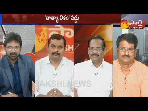 KSR Live Show: మీ డీజీపీ మీ ఇష్టం కాదు..!: సుప్రీంకోర్టు - 4th July 2018