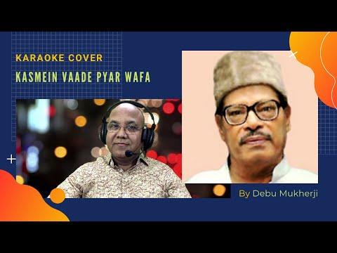 Kasme Wade Pyar Wafa Sab