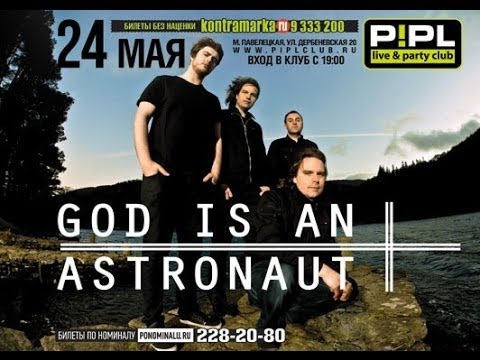 God Is An Astronaut - Zodiac (Live in Moscow 2012)