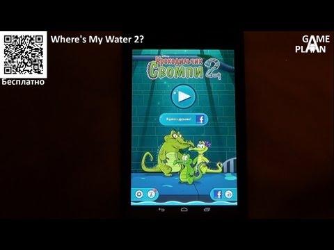 Обзор Review Where's My Water 2? (Крокодильчик Свомпи 2) от Game Plan