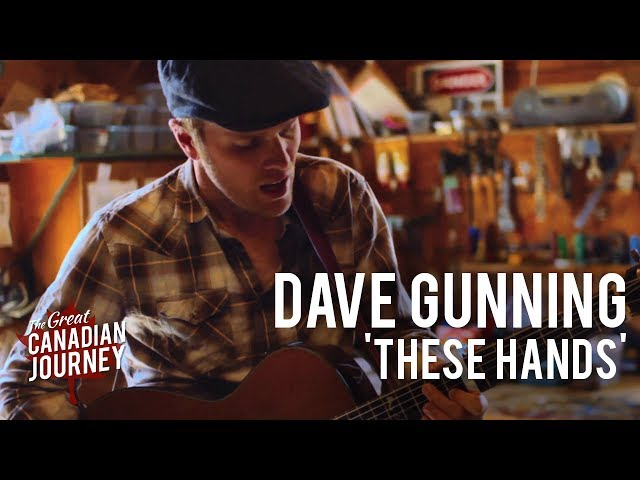 These Hands - Dave Gunning