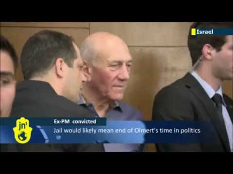 Olmert Guilty Verdict: Former Israeli PM Ehud Olmert convicted of bribery over real estate deal