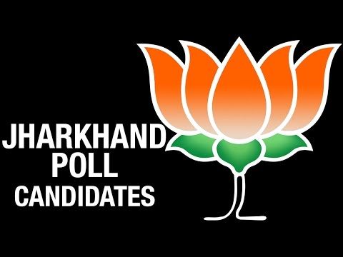 BJP Announce Party Candidates for Jharkhand Assembly Elections