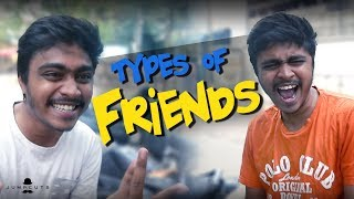 Types of friends | Jump Cuts | Regular video