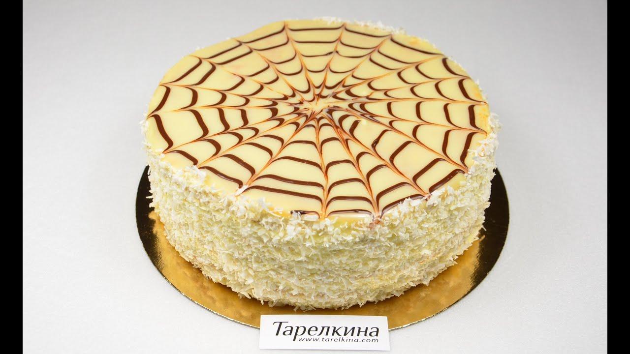 Торт рецепт с пошагово эстерхази