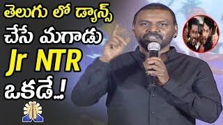 Raghava Lawrence About Style 2 Movie With Jr NTR || Kanchana 3 Pre Release Event || NSE
