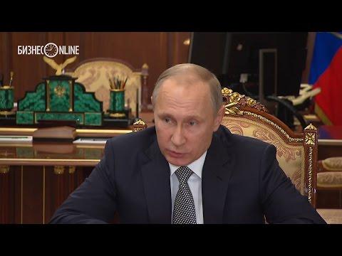 Путин об убийстве посла в Турции: Это, безусловно, провокация
