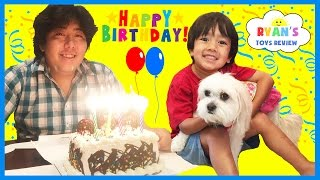 Everyday With Ryan Toysreview Daddy 39 S Birthday Lights Went Out Playtime With Ella The Dog